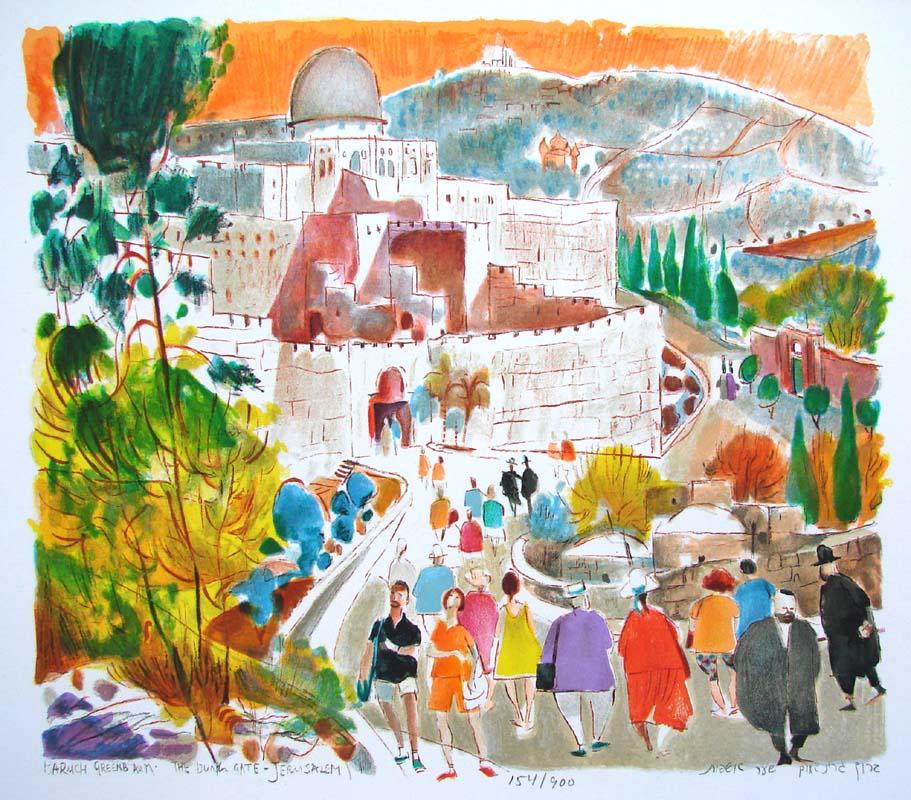 Dung Gate by Baruch Greenbaum