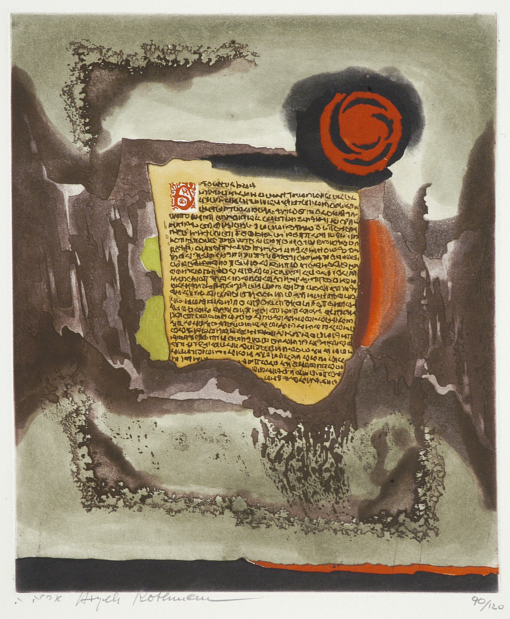 Illuminated Manuscript by Aryeh Rothman