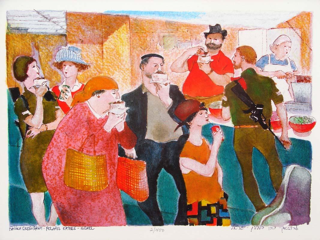 Falafel Eaters by Baruch Greenbaum