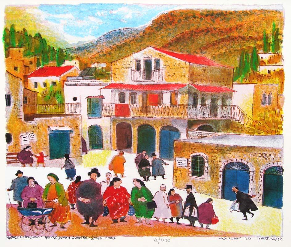 Safed by Baruch Greenbaum