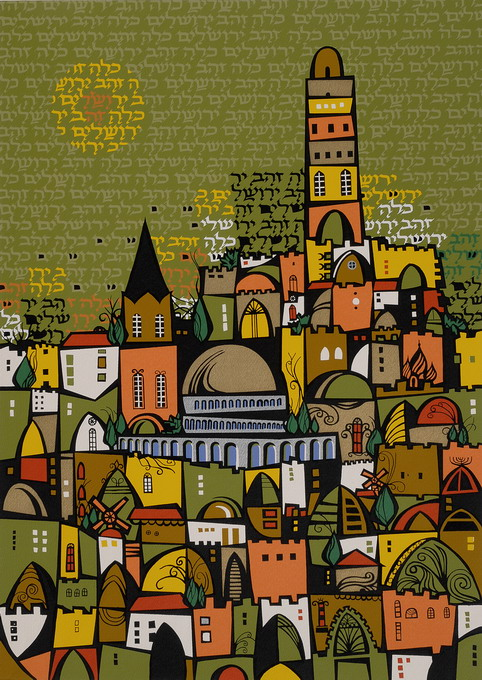 Jerusalem of Gold by Naim Basson