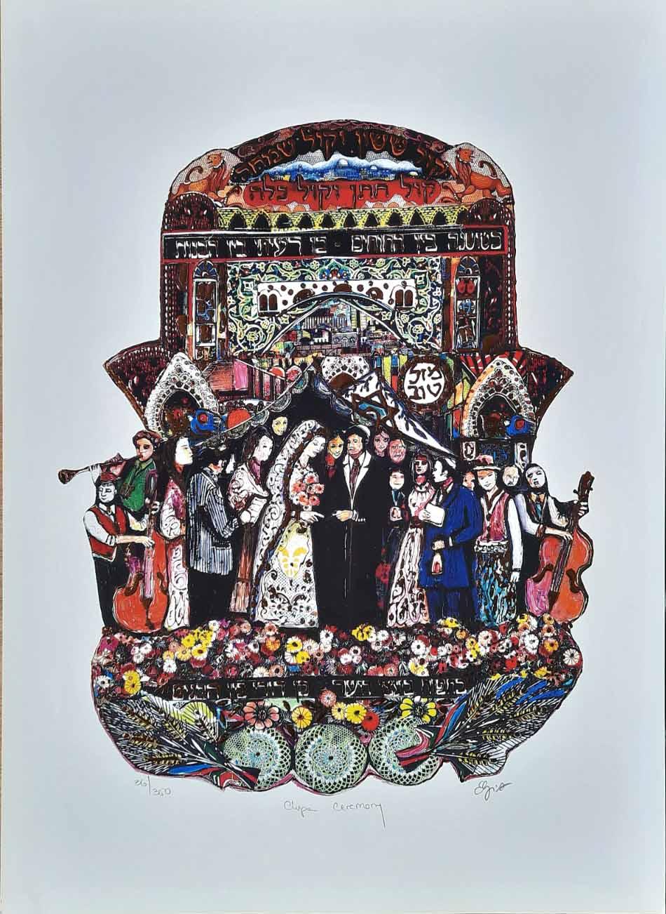 Huppah Ceremony by Amram Ebgi