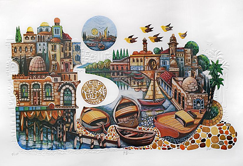 Jaffa by Amram Ebgi