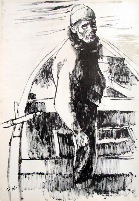 Fisherman by Moshe Gat
