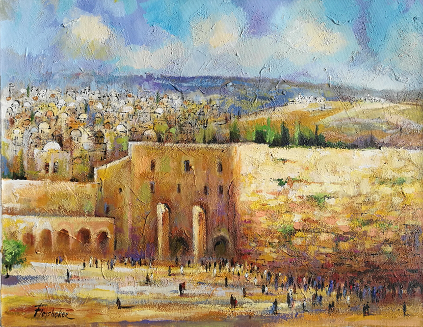Jerusalem #1 by  Fleisheker