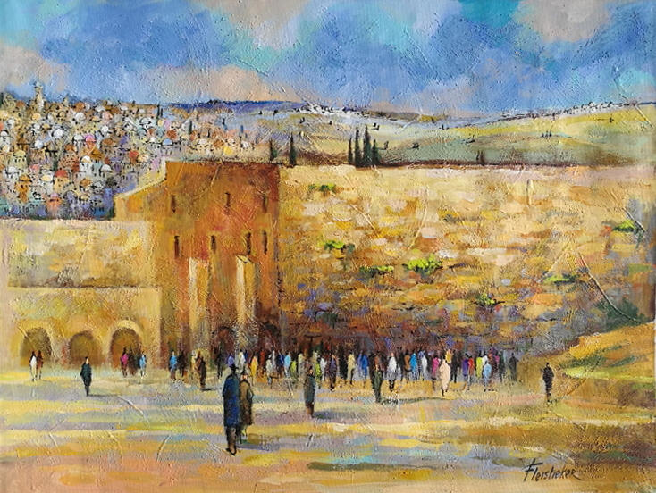 Jerusalem #2 by  Fleisheker