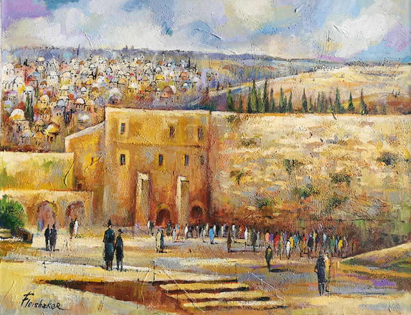 Jerusalem #3 by  Fleisheker