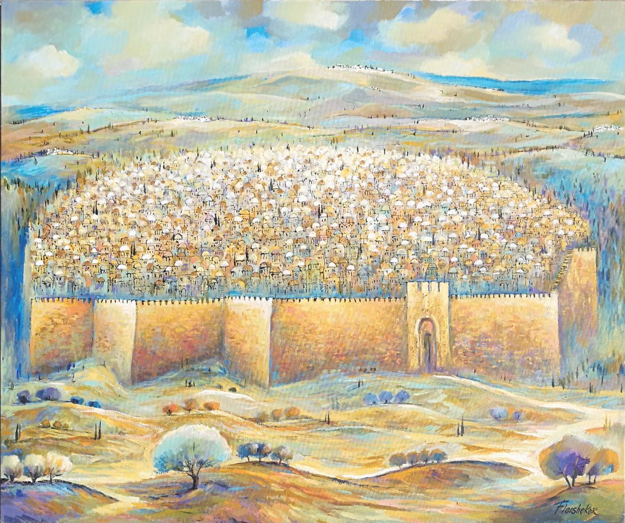 Jerusalem #4 by  Fleisheker