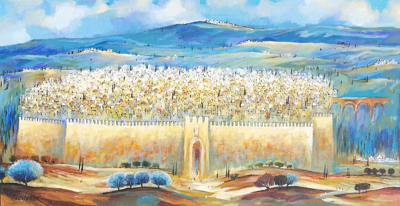 Jerusalem #5 by  Fleisheker