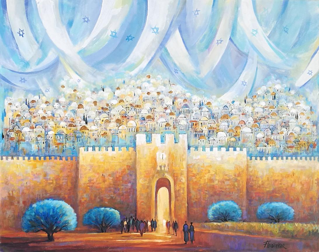 Jerusalem #7 by  Fleisheker