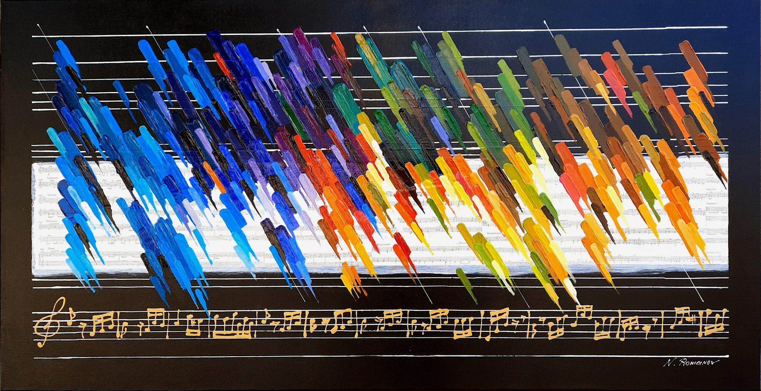 Musical Interlude by  Romanov