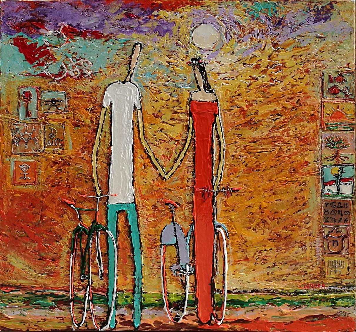Best Friends by Alik Gerber