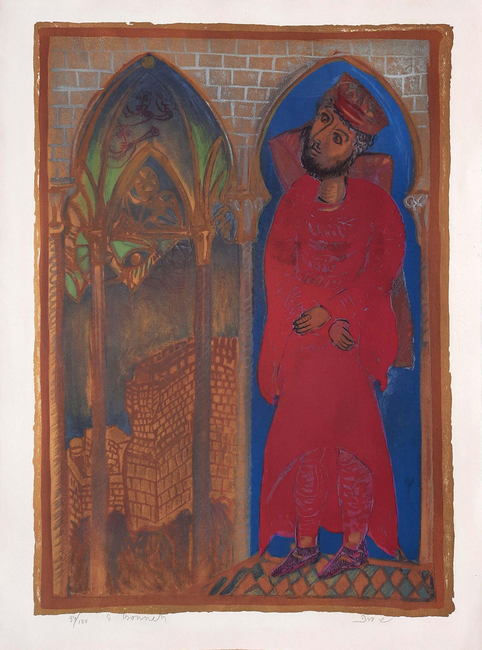 King David by  Wissotzky